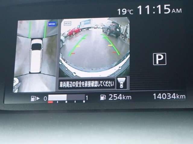 2.0 ハイウェイスターG プロパイロット 後席TVモニター(5枚目)