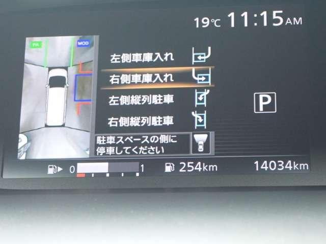 2.0 ハイウェイスターG プロパイロット 後席TVモニター(6枚目)