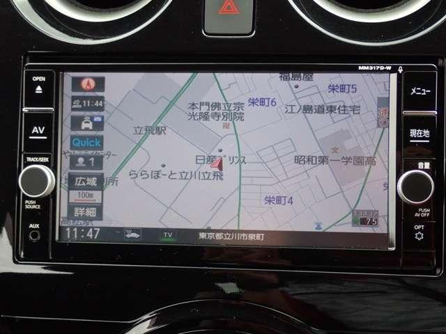 1.2 X DIG-S バックカメラ エマブレ(4枚目)