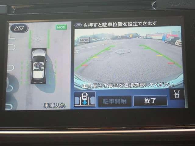 G 当社試乗車 アラウンドビューモニター(6枚目)