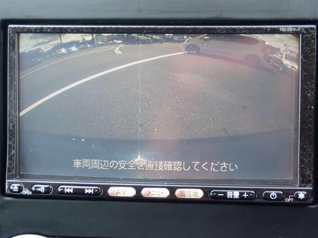 1.5 15M 純正メモリーナビ バックモニター(5枚目)
