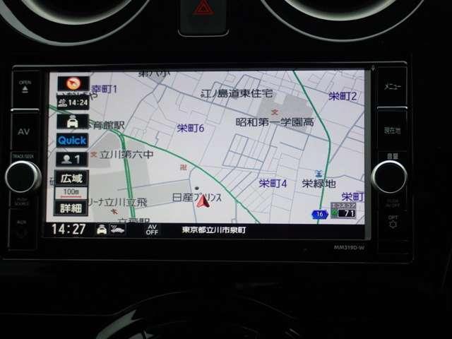 1.2 e-POWER X 試乗車 スマートルームミラー(4枚目)
