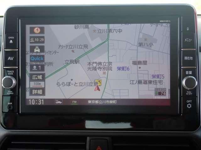 660 X 試乗車 両側ハンズフリースライドドア(4枚目)