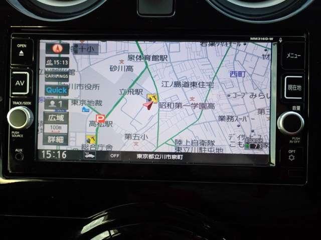 1.2 e-POWER X 純正メモリーナビ バックモニター(4枚目)
