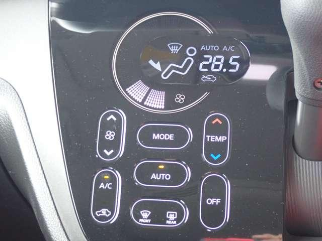 フルオートエアコンで車内はいつも快適です♪