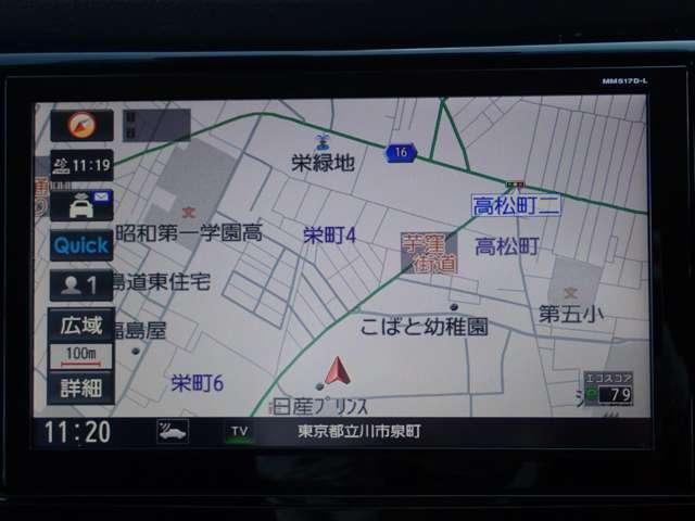 2.0 20X 2列車 後席TVモニター スマートルームミラー(4枚目)