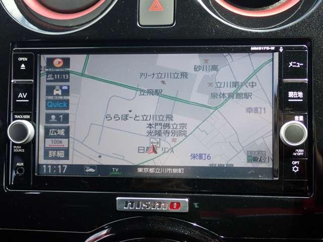 e-パワーニスモ 1.2 e-POWER NISMO ニスモスポーツシート スマートルームM(4枚目)