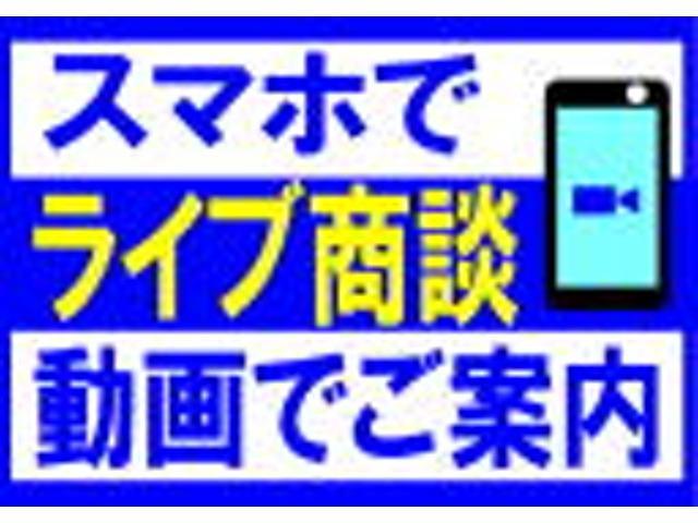 ロングプレミアムGX 2.0 プレミアムGX ロングボディ 試乗車 アラウンドビュー インテリキー(4枚目)