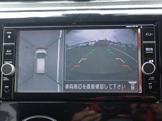 ハイウェイスター G 660 ハイウェイスターG アラウンドビュー インテリジェントキー(5枚目)