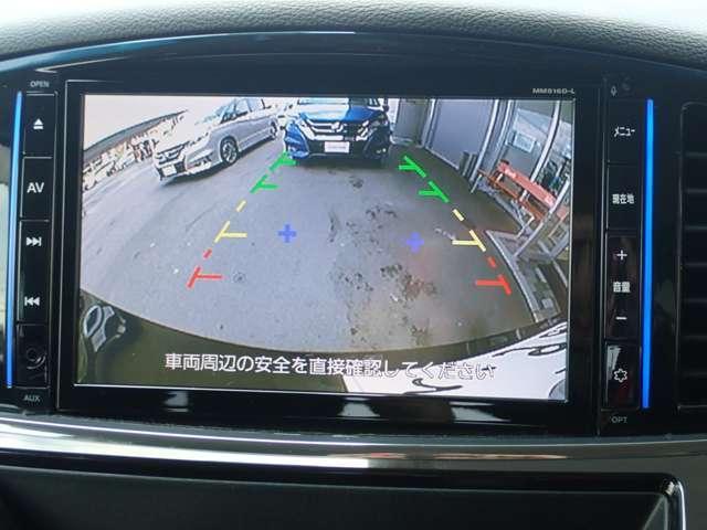 250ハイウェイスターS 2.5 250ハイウェイスターS 4WD バックカメラ 後席TVモニター(5枚目)