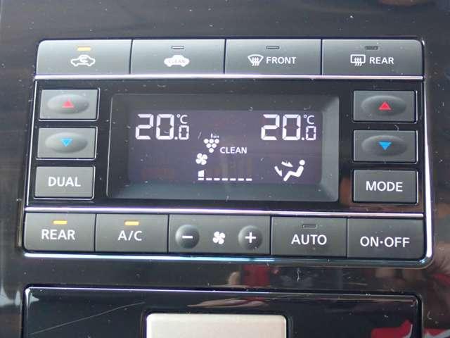 250ハイウェイスターS 2.5 250ハイウェイスターS 4WD バックカメラ 後席TVモニター(12枚目)