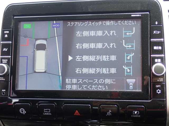 e-パワー ハイウェイスターV 1.2 e-POWER ハイウェイスター V アラウンドビュー 両側オートスライドドア(6枚目)