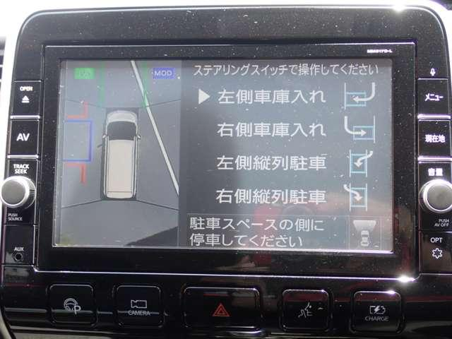 e-パワー ハイウェイスターV 1.2 e-POWER ハイウェイスター V プロパイロット 後席TVモニター(6枚目)