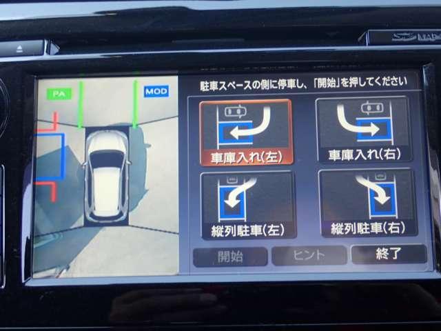 20X 2.0 20X 2列車 4WD スマートルームミラー アラウンドビュー(6枚目)