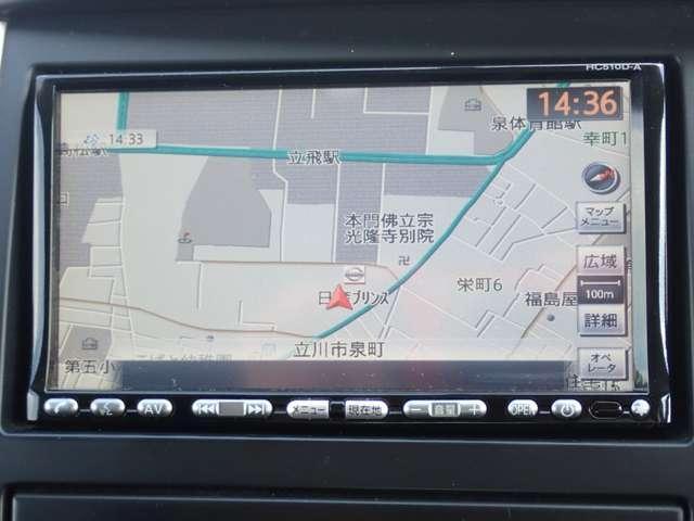 ハイウェイスター Vセレクション 2.0 ハイウェイスター Vセレクション バックカメラ 両側オートスライドドア(4枚目)