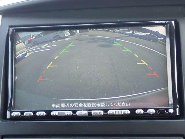 ハイウェイスター Vセレクション 2.0 ハイウェイスター Vセレクション バックカメラ 両側オートスライドドア(5枚目)