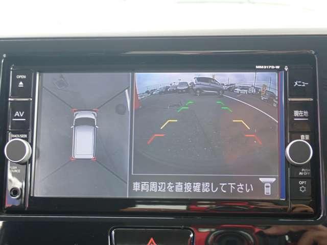 ハイウェイスター X 660 ハイウェイスターX アラウンドビュー 左側オートスライドドア(5枚目)