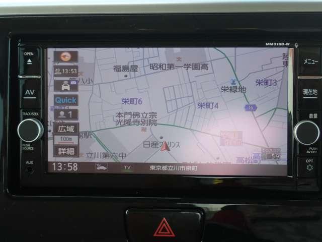X 純正メモリーナビ(MM318D-W)フルセグ・Bluetooth・エマブレ・横滑り防止装置・アイドリングストップ(4枚目)