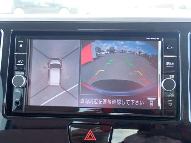 X 純正メモリーナビ(MM318D-W)フルセグ・Bluetooth・エマブレ・横滑り防止装置・アイドリングストップ(5枚目)