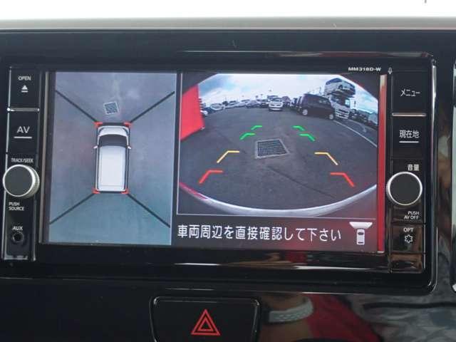 X Vセレクション 純正メモリーナビ(MM318D-L)フルセグ・Bluetooth・ETC2.0・ドラレコ・エマブレ・横滑り防止装置・アイドリングストップ(5枚目)