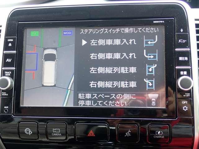 e-パワー ハイウェイスターV 純正メモリーナビ(MM517D-L)フルセグ・Bluetooth・ETC2.0・ドラレコ・エマブレ・横滑り防止装置・シートヒーター・クルコン・両側オートスライドドア・LEDヘッドライト(6枚目)