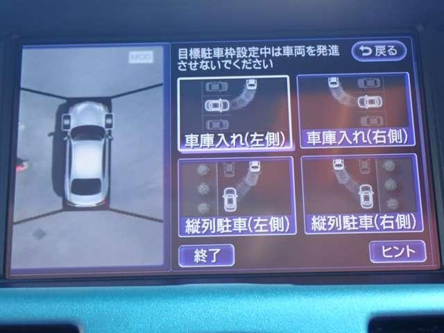 370GT メーカー純正HDDナビ・フルセグ・ETC・パワーシート・横滑り防止装置・LEDヘッドライト(6枚目)
