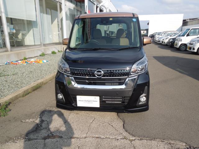 「日産」「デイズルークス」「コンパクトカー」「秋田県」の中古車5