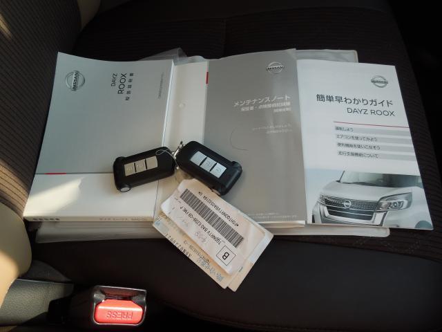 「日産」「デイズルークス」「コンパクトカー」「秋田県」の中古車13