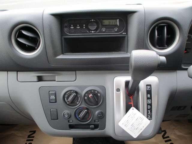 「日産」「NV350キャラバン」「その他」「秋田県」の中古車8