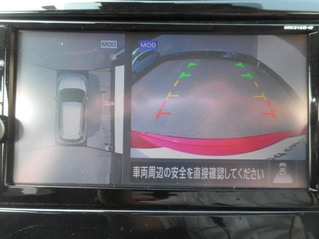 「日産」「エクストレイル」「SUV・クロカン」「茨城県」の中古車6