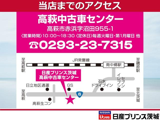 X DIG-S 純正ナビ Bカメラ ETC エマブレ 1オナ(24枚目)