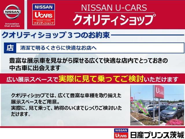 660 X FOUR 4WD CD アイスト シートヒーター フォグ(43枚目)