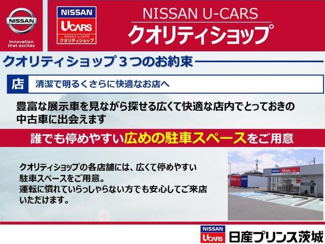 660 X FOUR 4WD CD アイスト シートヒーター フォグ(44枚目)