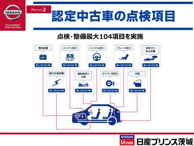 2.5 25Xtt 4WD 純正HDDナビ BSカメラ クルコン(29枚目)