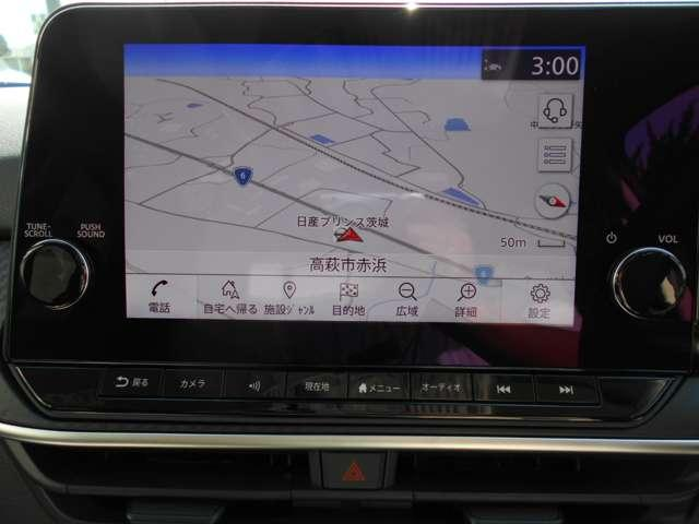 X ニッサンコネクトナビ アラビュ プロパイロット 衝突軽減ブレーキ 踏み間違い ETC2.0 ステスイッチ オートエアコン オートホールド スマートミラー   ドラレコ LEDライト インテリキー(5枚目)