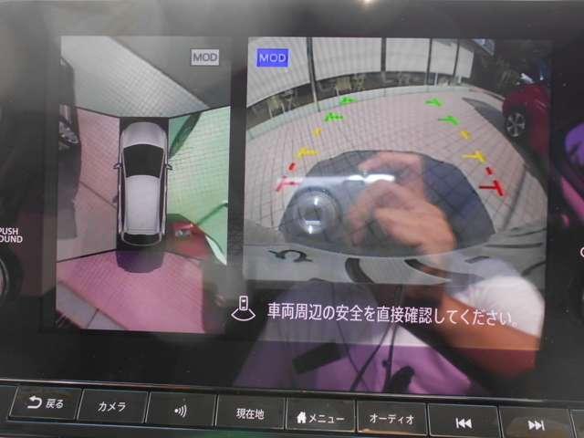 X ニッサンコネクトナビ アラビュ プロパイロット 衝突軽減ブレーキ 踏み間違い ETC2.0 ステスイッチ オートエアコン オートホールド スマートミラー   ドラレコ LEDライト インテリキー(6枚目)