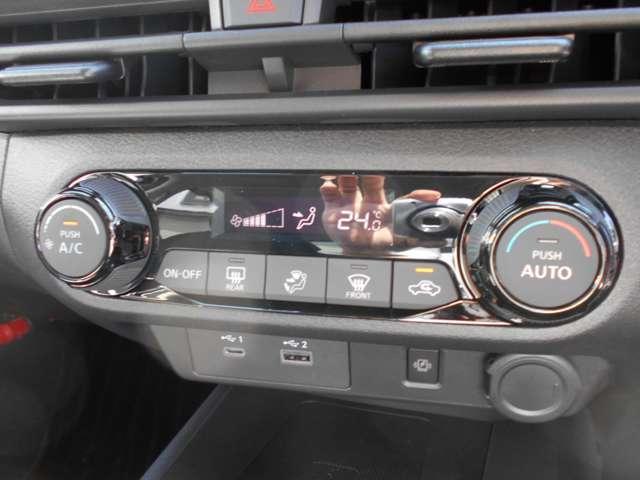 X ニッサンコネクトナビ アラビュ プロパイロット 衝突軽減ブレーキ 踏み間違い ETC2.0 ステスイッチ オートエアコン オートホールド スマートミラー   ドラレコ LEDライト インテリキー(7枚目)