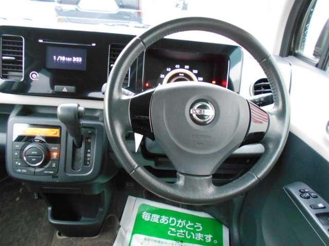 「日産」「モコ」「コンパクトカー」「茨城県」の中古車3