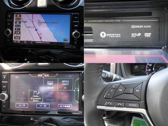 e-パワー メダリスト 当社社有車 純正ナビ アラビュ ETC 衝突軽減ブレーキ 踏み間違い VDC LDW ハイビームアシスト オートエアコン LEDライト フォグランプ ステスイッチ スマートミラー クルコン インテリ(5枚目)
