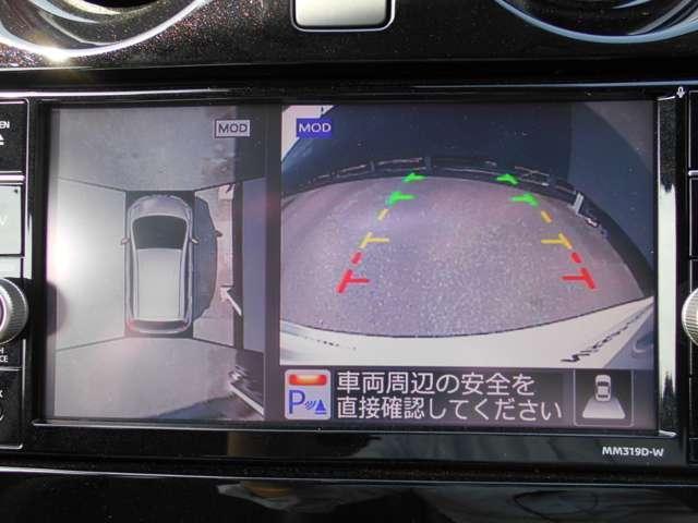 e-パワー メダリスト 当社社有車 純正ナビ アラビュ ETC 衝突軽減ブレーキ 踏み間違い VDC LDW ハイビームアシスト オートエアコン LEDライト フォグランプ ステスイッチ スマートミラー クルコン インテリ(6枚目)