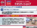 1.6 DX 純正ナビ Bカメラ ドラレコ フォグ(45枚目)