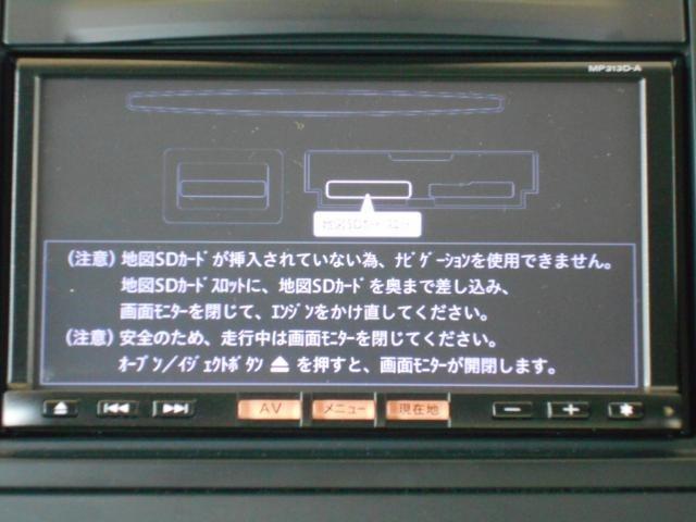 15M V リミテッド(7枚目)
