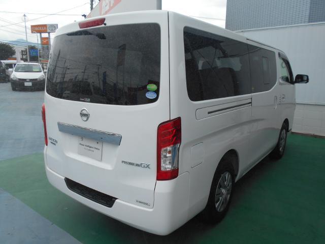「日産」「NV350キャラバンバン」「その他」「福岡県」の中古車2