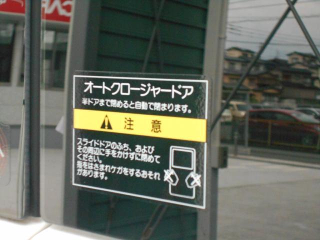 「日産」「NV350キャラバンバン」「その他」「福岡県」の中古車11