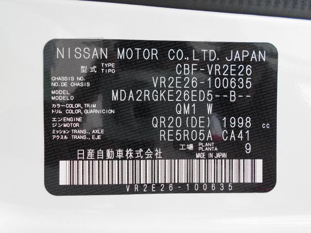 「日産」「NV350キャラバンバン」「その他」「福岡県」の中古車20