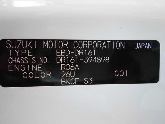 コーションプレート。車体番号・ボディーカラー番号等が記載されています。車両ご購入にあたってご不明な点、ご購入予算のご相談も是非一度お問い合わせ下さい。