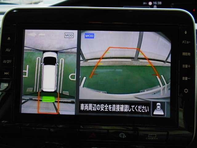 2.0 XV 試乗車・10型ナビ・後席モニタ・プロパイ(6枚目)