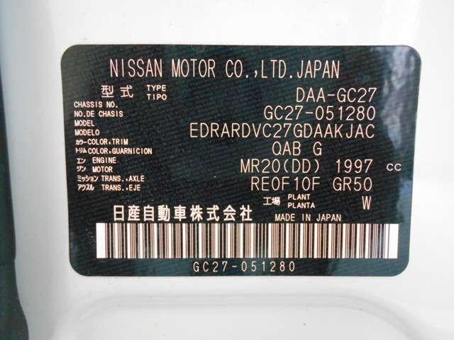 2.0 XV 試乗車・10型ナビ・後席モニタ・プロパイ(20枚目)