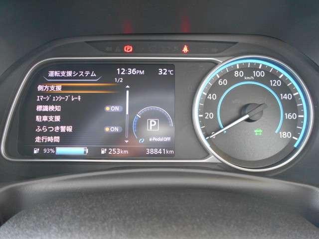 「日産」「リーフ」「コンパクトカー」「福岡県」の中古車9