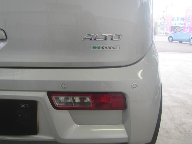 S 2型(25枚目)